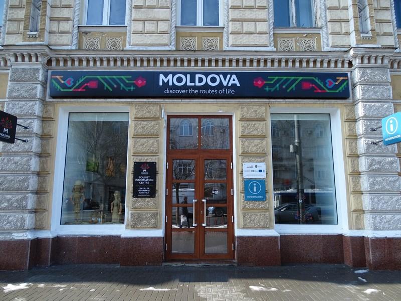 Birou Informatii Turistice Chisinau