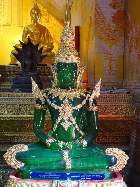Buda De Smarald