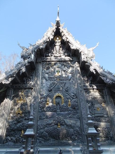 Templul De Argint