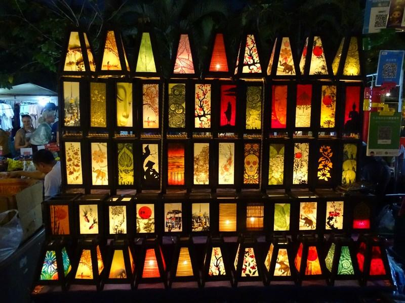 Lampi Chiang Mai