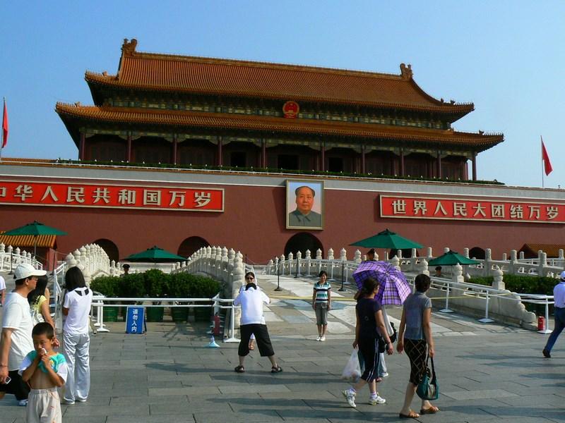 Orasul Interzis China