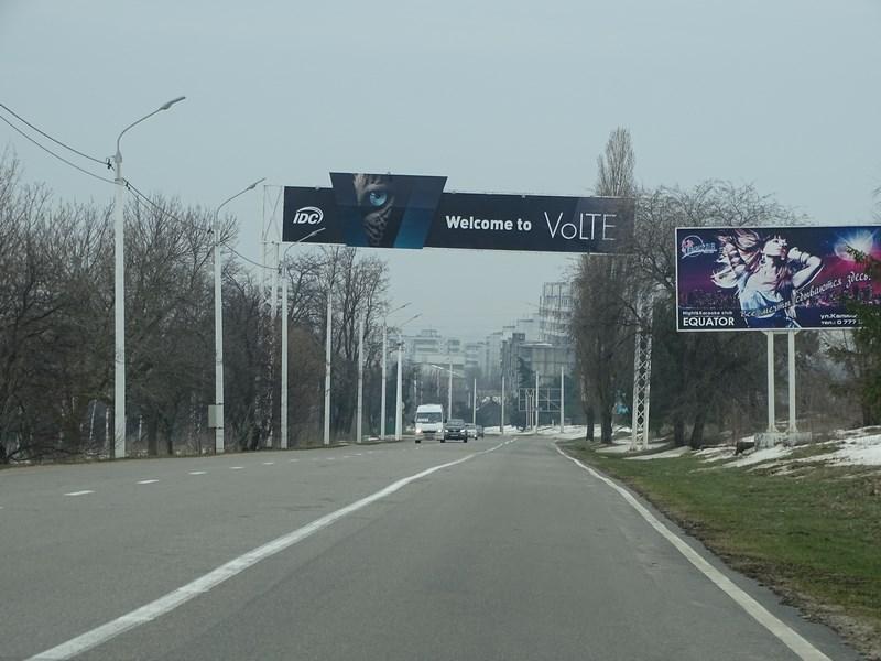 Reclame Transnistriene