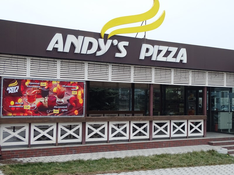 Andys Pizza Tighina