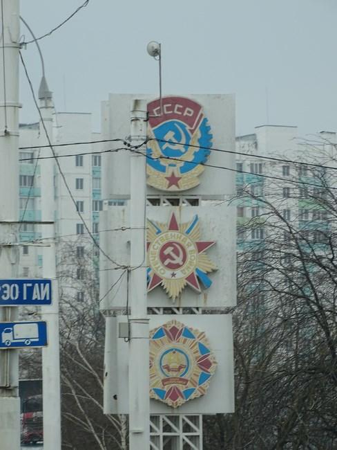 Insemne Sovietice Tiraspol