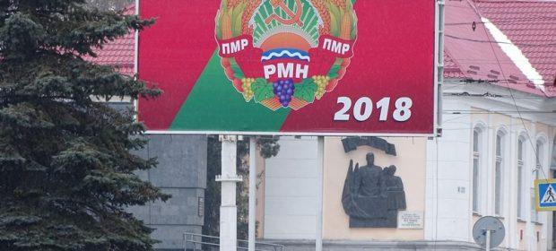 Stema Transnistria