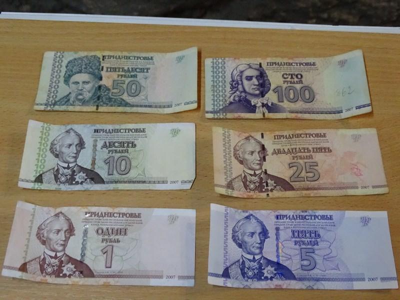 Ruble Transnistriene