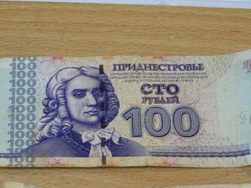 Ruble Transnistria Dimitrie Cantemir