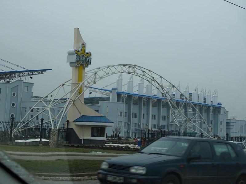 Stadionul Sheriff Tiraspol