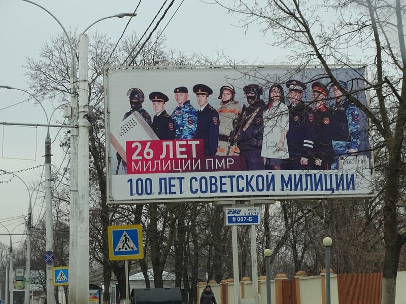 De Ani De Militie Sovietica
