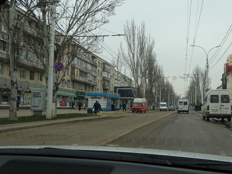 Strazi Tiraspol
