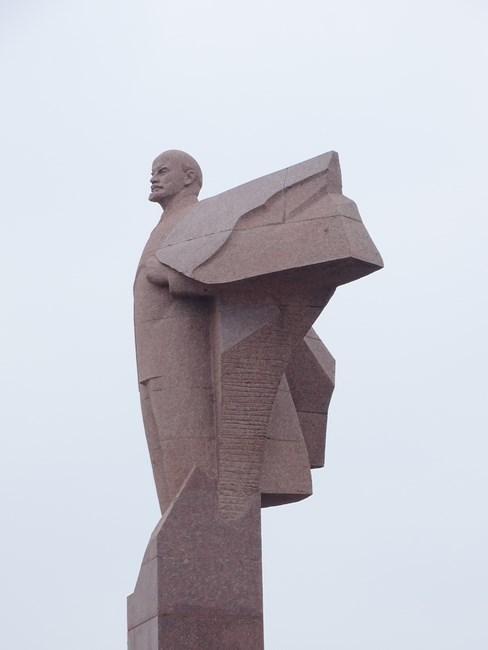 Lenin Tiraspol