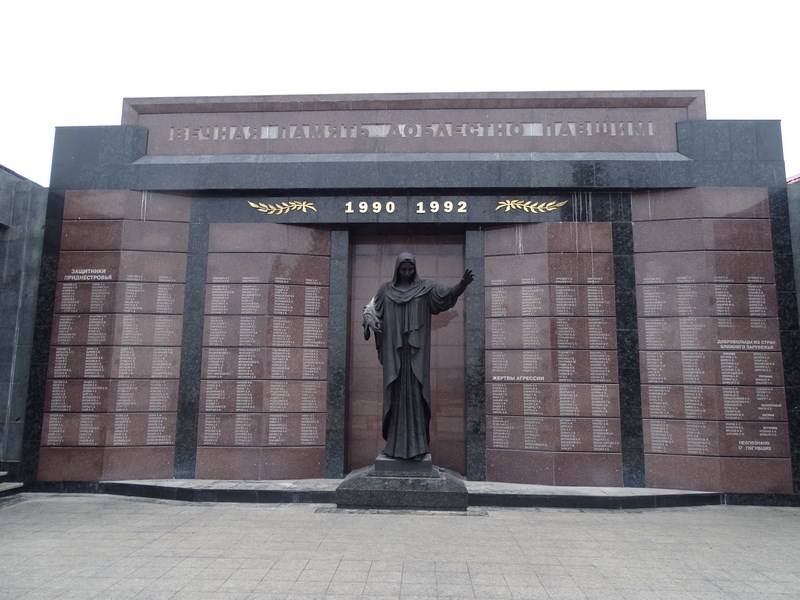 Memorial Tiraspol