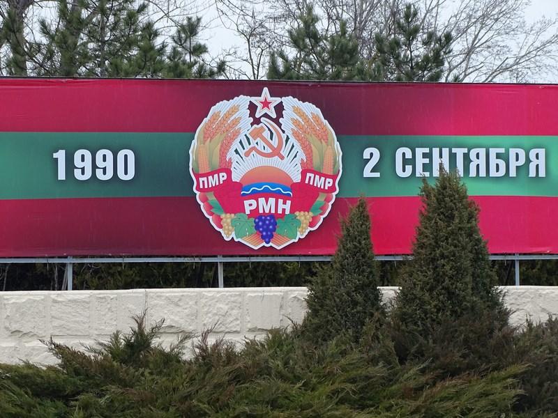 Stema Transnistriei