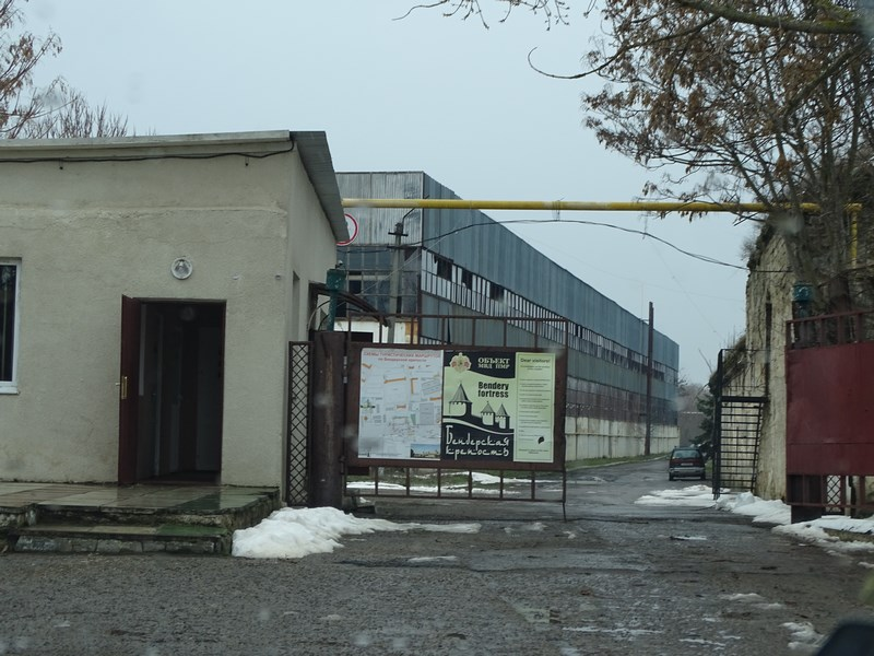Intrare Cetatea Tighina