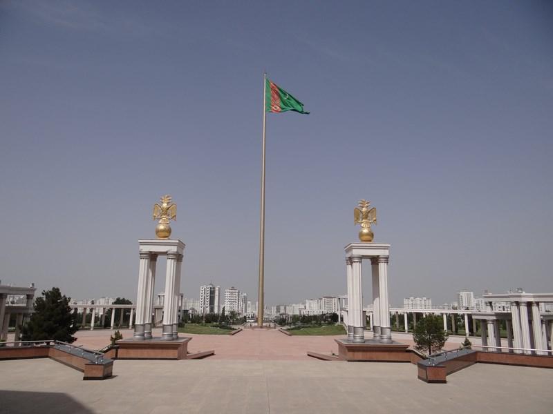 Steag Turkmenistan