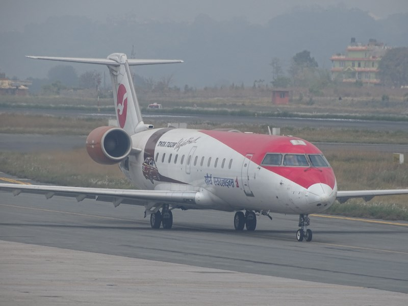 Companie Aeriana Nepaleza