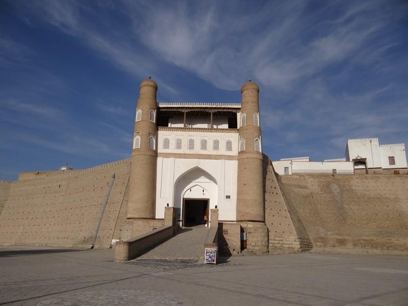 Fortareata Bukhara