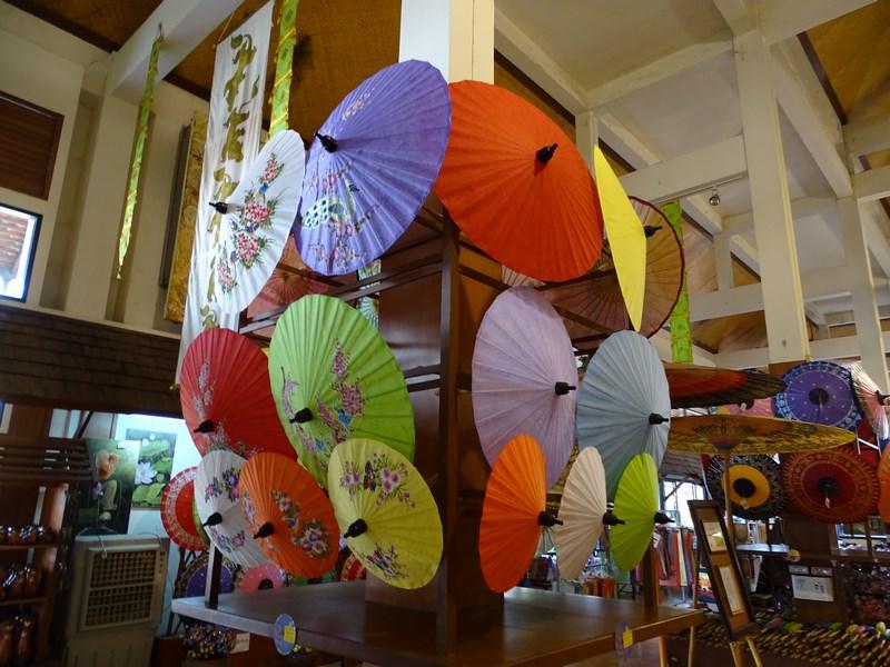 Satul Cu Umbrele