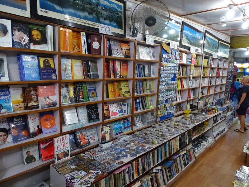 Librarie Pokhara