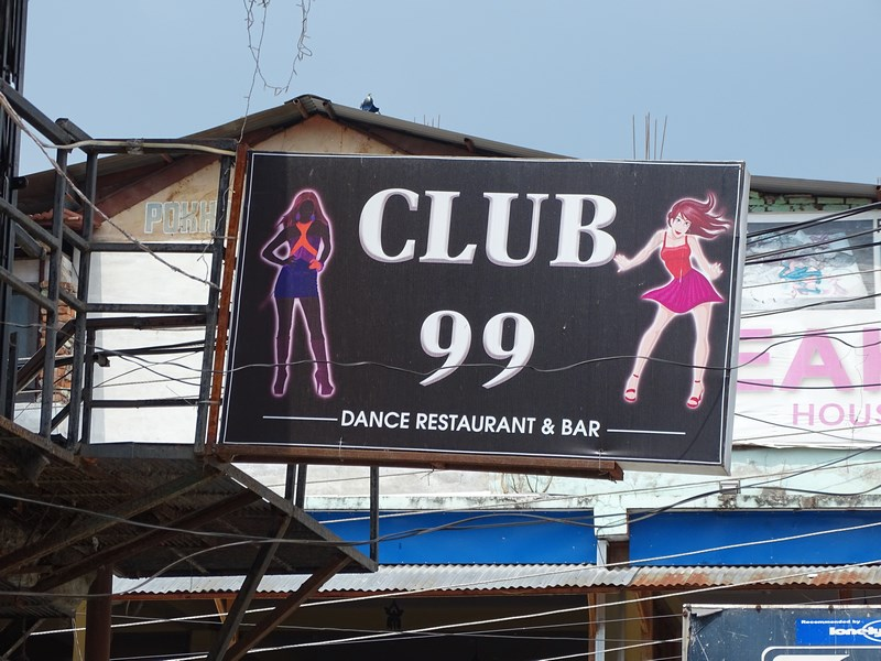 Club Pokhara