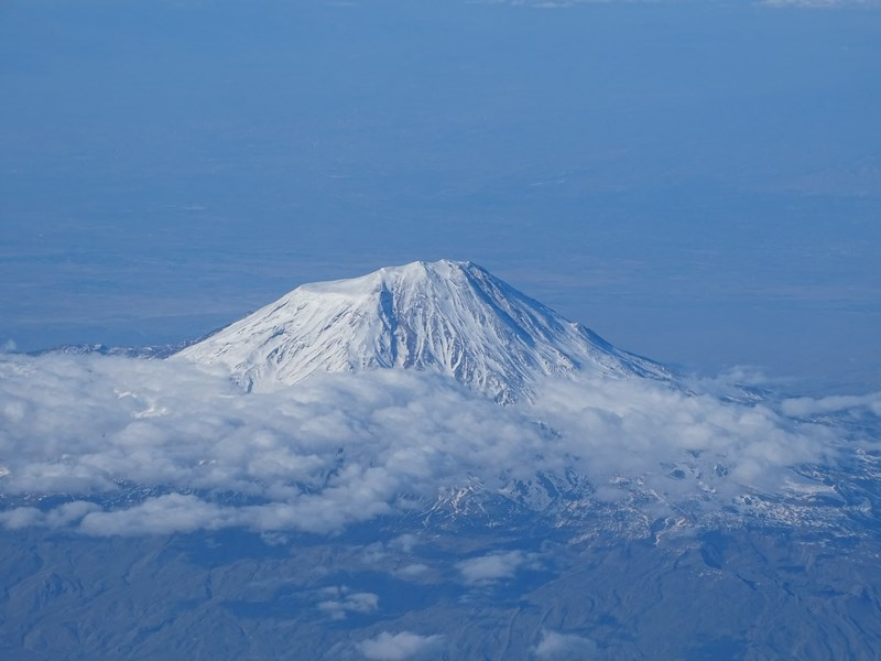 Turkish Airlines Ararat