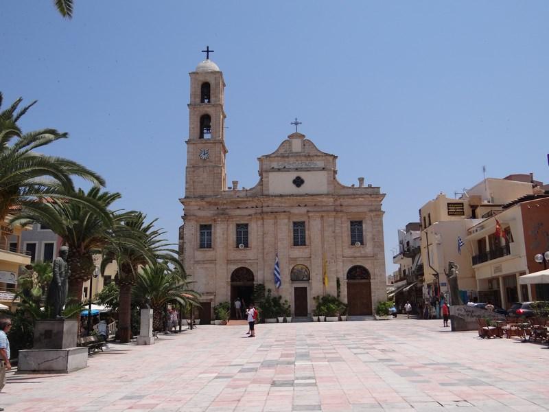 Biserica Chania