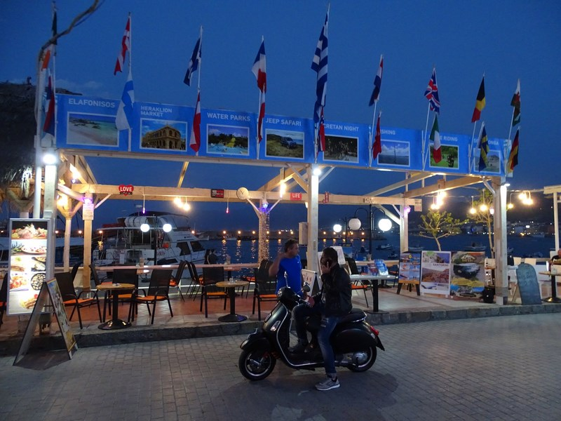 Taverna Hersonissos