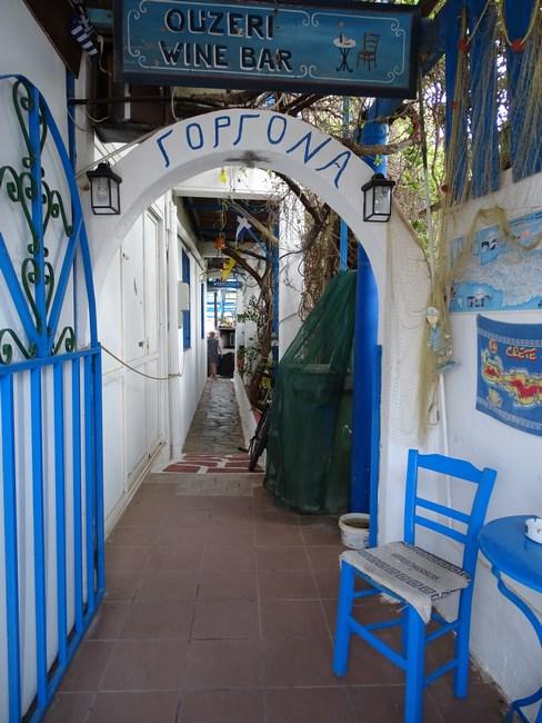 Taverna In Creta
