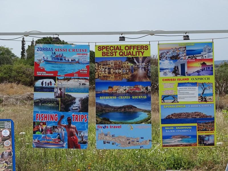Oferte Turistice Hersonissos