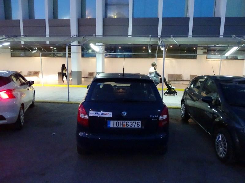 Aeroport Heraklion