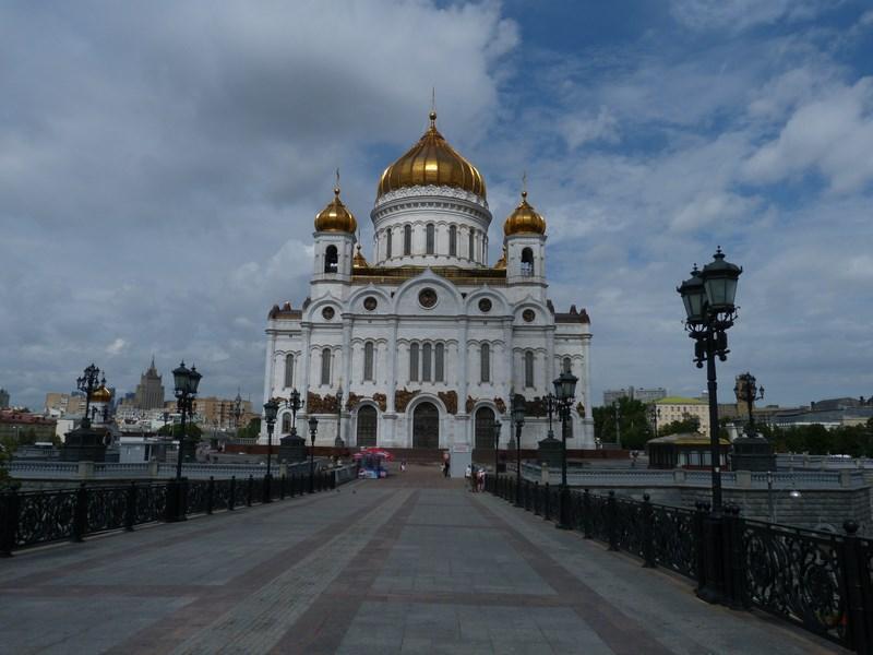 Catedrala Isus Mantuitorul Moscova
