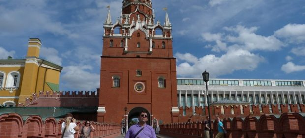 . Kremlin Moscova Rusia