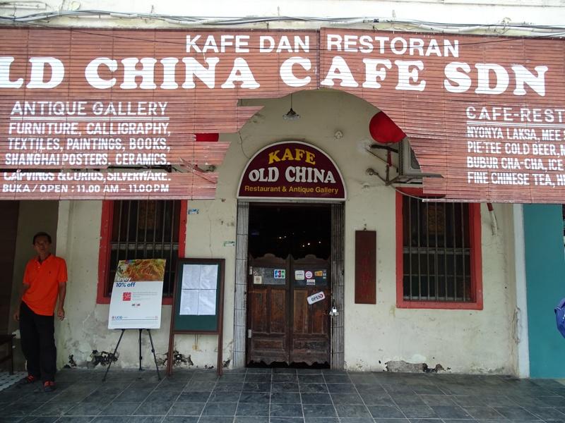 Old China KL