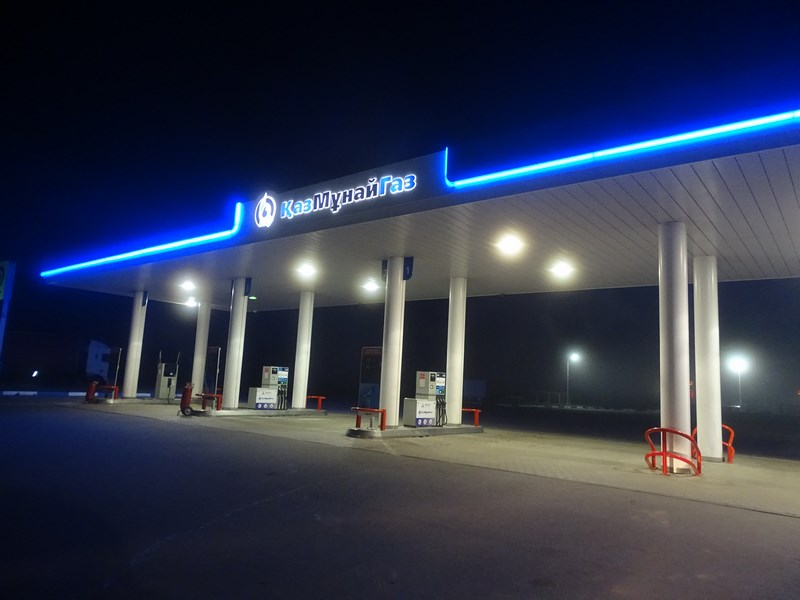 Benzinarie Kaz Munai Gas