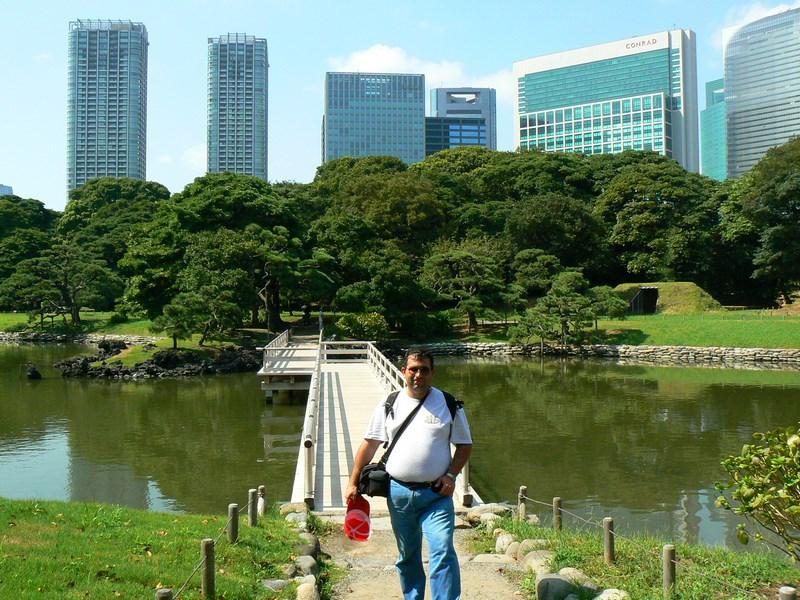 Central Park Tokyo