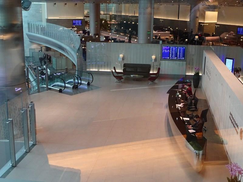 Intrare Lounge Doha
