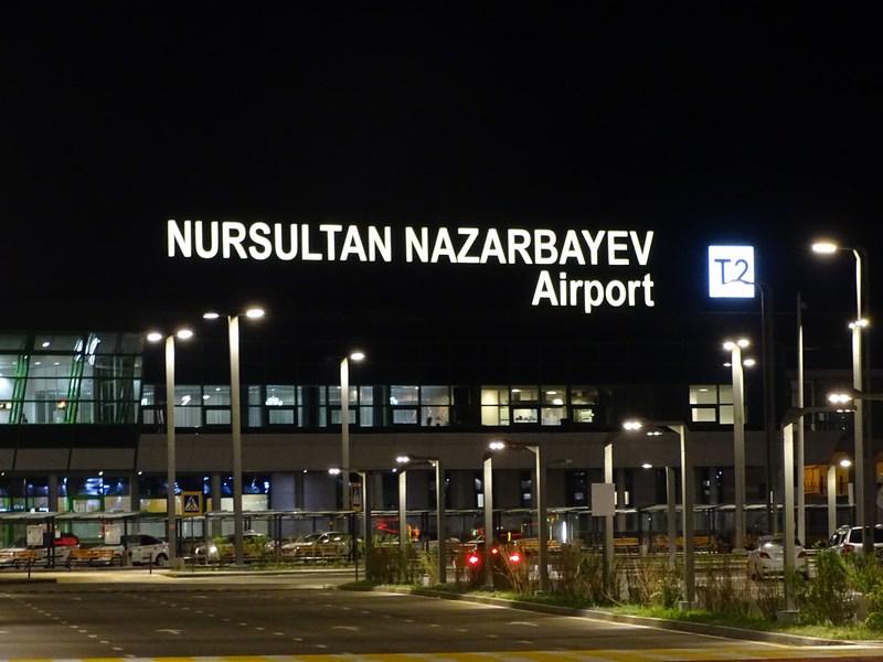 Aeroportul Nazarbaev