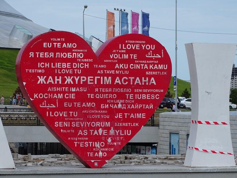 Astana Te Iubeste