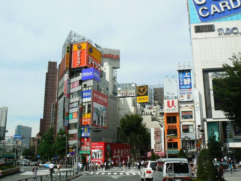 Cladiri Tokyo