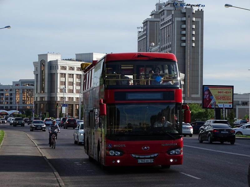 Autobuz Turistic Astana
