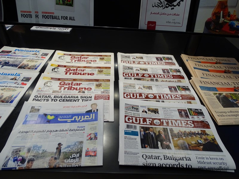 Ziare Qatar