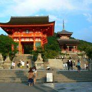 Kyoto Japonia