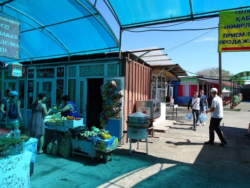 Piata Kazahstan