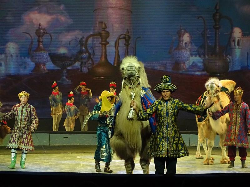 Spectacol Folcloric Kazah