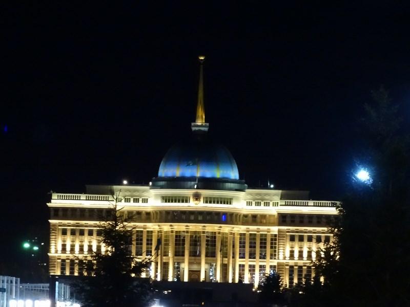 Palat Prezidential Astana