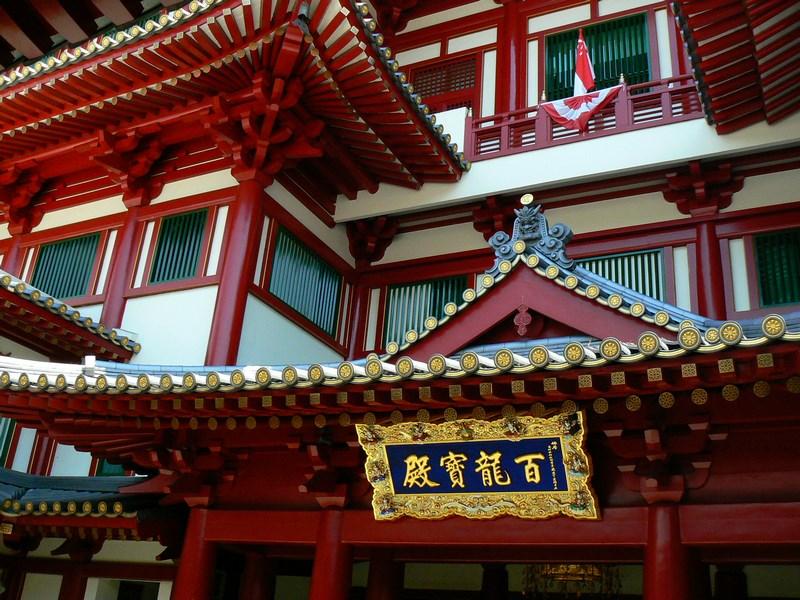 Arhitectura Chineza