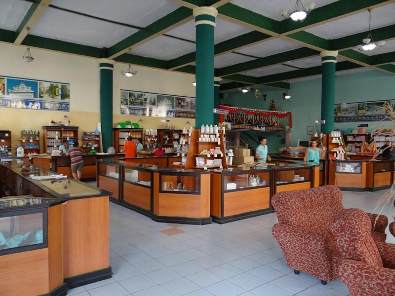 Supermarket Cuba