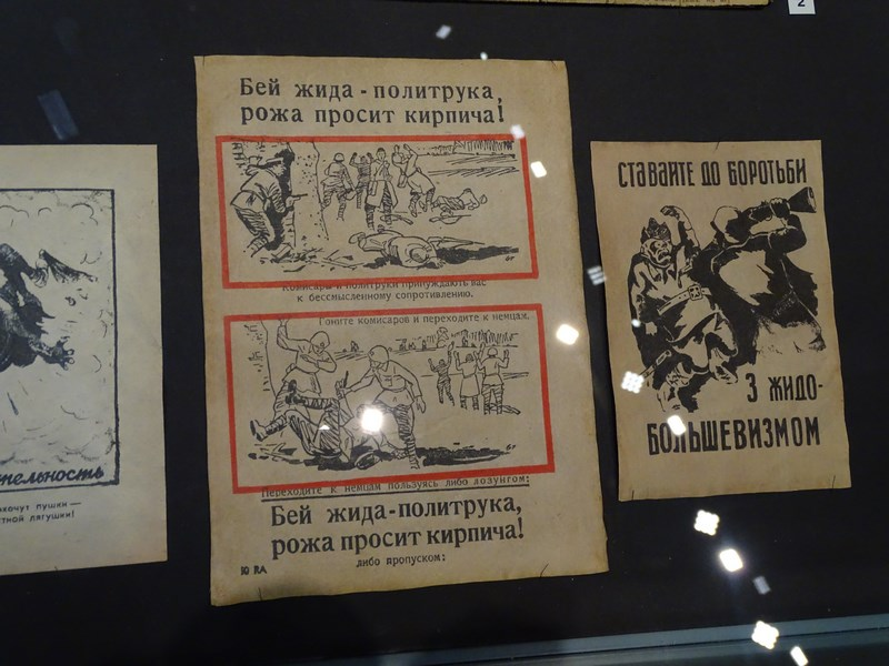 Caricaturi Ucraineene