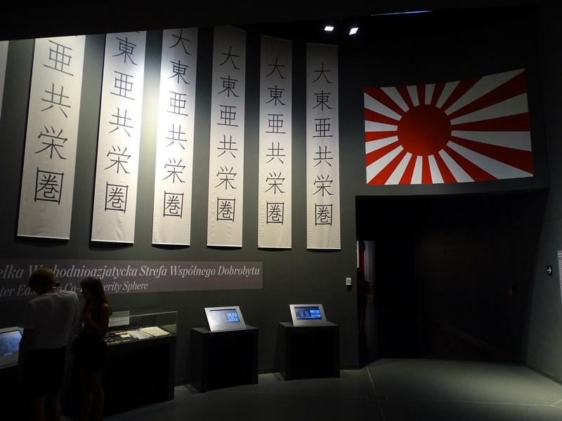 Japonia In Razboi