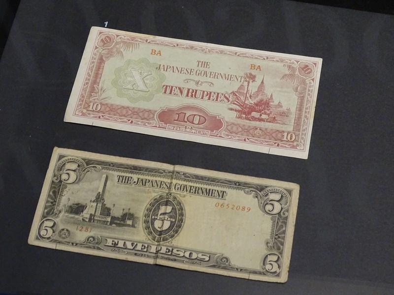 Rupee Japoneze
